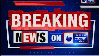 PM Narendra Modi's life in danger | इ-मेल में पीएम मोदी को जान से मारने की धमकी - ITVNEWSINDIA