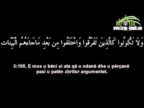 Ajete nga Kaptina Ali Imran (104-109) - Reciton: Temijm Er-Rijmi
