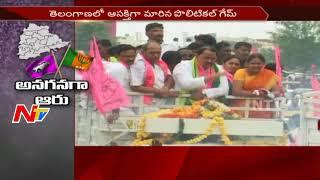BJP Plans to Strengthen Party in Telangana || Cold War Between TRS and BJP || NTV - NTVTELUGUHD