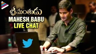 Mahesh Babu Live Chat with Fans on Twitter | Srimanthudu Movie Special | Telugu Filmnagar