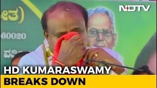 """""""I'm Like Shiva Who Drank Poison"""": Tearful HD Kumaraswamy On Coalition - NDTV"""