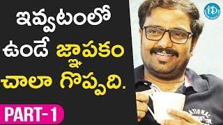 Director Sundar Surya Interview - Part #1 || Talking Movies With iDream - IDREAMMOVIES