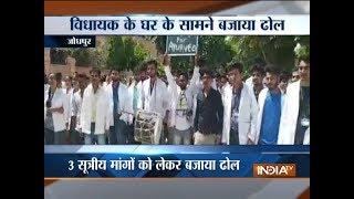 Jodhpur: Doctors of Ayurveda University protest outside BJP MLA Kailash Bhansali's house - INDIATV