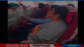Window panel falls off after Air India plane hits severe turbulence, 3 injured - NEWSXLIVE