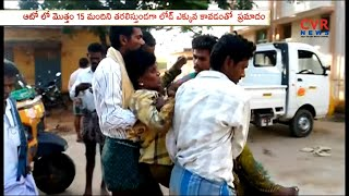 Road Mishap At Bonthapally Chittoor District l Passenger Auto OverRoll l 10 Injuired | CVRNews - CVRNEWSOFFICIAL