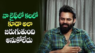 Even in my life, I never thought it would happen: Sai Dharam Tej || అలా జరుగుతుంది అనుకోలేదు - IGTELUGU