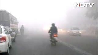 कोहरे ने रोकी ट्रेन-विमान की रफ्तार - NDTVINDIA