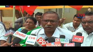 CPM Leaders Protest At Kadapa Collectorate Over Farmer Problems | CVR NEWS - CVRNEWSOFFICIAL