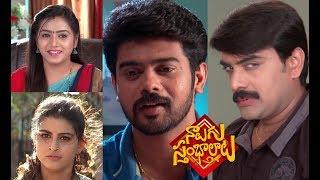 Naalugu Sthambalata Serial Promo - 15th August 2019 - Naalugu Sthambalata Telugu Serial - MALLEMALATV