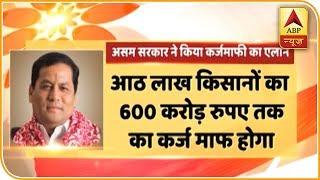Top News of the day | Namaste Bharat Full - ABPNEWSTV