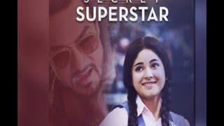 In Graphics: aamir khan and zaira wasim Secret Superstar China second day Box Office colle - ABPNEWSTV