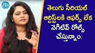 There are No Offers for Telugu Artist in TV Industry - Sireesha Interview | Soap Stars with Anitha - IDREAMMOVIES