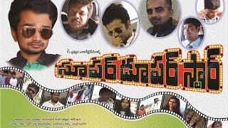 Super Duper Star | Telugu Comedy Short Film 2015 | by Arun Kumar Aloori - YOUTUBE