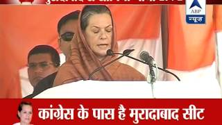 Sonia Gandhi addresses a rally in Moradabad - ABPNEWSTV