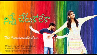 Ninne Cherukoleka a intense emotion driven love story ll Telugu short film ll Orange Wheel Creations - YOUTUBE
