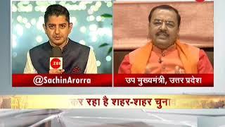 Taal Thok Ke: Will Kumbh Mela decide the fate of Ram Mandir in Ayodhya? Watch special debate - ZEENEWS