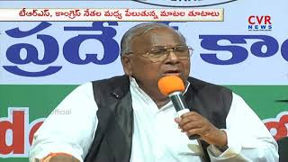 V Hanumantha Rao fires on CM KCR over KCR Comments on Rahul Gandhi | CVR News - CVRNEWSOFFICIAL
