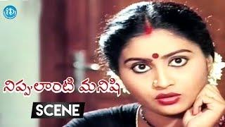 Nippulanti Manishi Movie Scenes - Suthi Velu Comedy || Balakrishna || Sarath Babu - IDREAMMOVIES