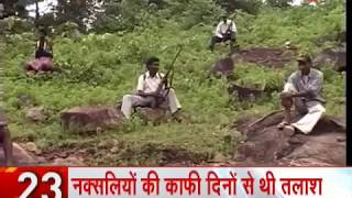 Police encounter in Maharashtra's Gadchiroli, 14 Naxals killed - ZEENEWS