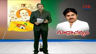 Pawan Kalyan Janasena Survey on Candidates | CVR News - CVRNEWSOFFICIAL