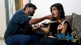 W/O Gopala Krishna Telugu Short Film 2017 || Directed By Gopinath Krishna - YOUTUBE