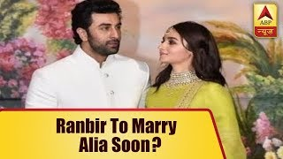 Ranbir Kapoor to marry Alia Bhatt soon? - ABPNEWSTV
