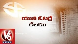 10 Cr of Young Voters will Decide the Fate of the Political Parties - V6NEWSTELUGU