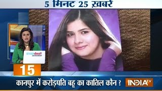 India TV News: 5 minute 25 khabrein July 29, 2014 | 7 AM - INDIATV