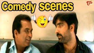 Ravi Teja and Brahmanandam Comedy Scenes || TeluguOne - TELUGUONE