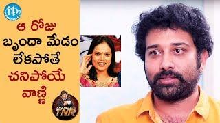 ఆ రోజు బృందా మేడం లేకపోతే చనిపోయే వాణ్ణి - Siva Balaji || Frankly With TNR || Talking Movies - IDREAMMOVIES