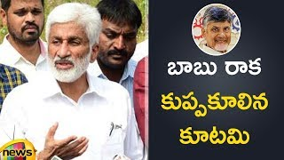 Vijay Sai Reddy Says Chandrababu Naidu is The Symbol for BAD LUCK | YSRCP VS TDP News | Mango News - MANGONEWS