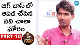 Actor Dhanraj Exclusive Interview - Part - 10 || Frankly With TNR || Talking Movies with iDream - IDREAMMOVIES