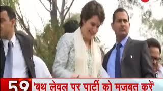 News 100: Modi inaugurates Cancer centre in Varanasi - ZEENEWS