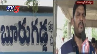 Special Story On Burugadda Village Youth | Suryapet Dist | TV5 News - TV5NEWSCHANNEL