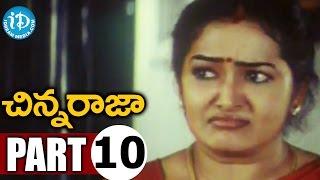 Chinna Raja Movie Part 10 || Jayaram || Mohini || Pandiarajan || Govinda Rajan || Johnson - IDREAMMOVIES