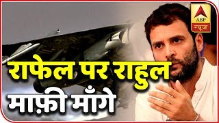 Know the important highlights of SC verdict over Rafale deal - ABPNEWSTV