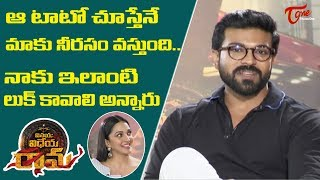 Ram Charan about his Tattoo | Vinaya Vidheya Rama Interview | Kiara Advani | TeluguOne - TELUGUONE