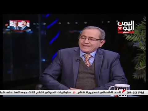 قناة اليمن اليوم | برنامج صوت اليمن . توحيد الصف الجمهوري