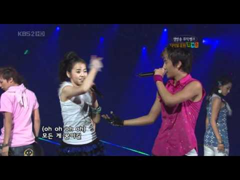 Wonder Girls and Big Bang - Tell Me and Lies (October 5, 2007)