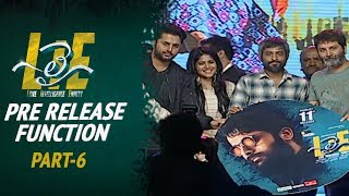 #LIE Movie Pre Release Event Part - 6 - Nithiin, Arjun, Megha Akash | Hanu Raghavapudi - 14REELS