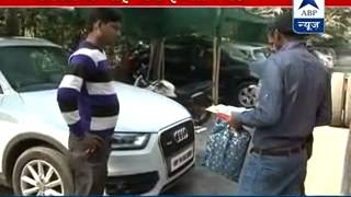 IT raid uncovers over 2 kg of gold jewellery, Rs 10 crore in car - ABPNEWSTV