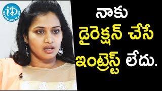నాకు డైరెక్షన్ చేసే ఇంట్రెస్ట్ లేదు - Serial Actress Bhavana ||  Soap Stars With Anitha - IDREAMMOVIES