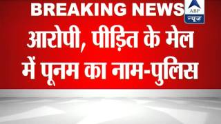 Poonam Pandey likely to be questioned in IPS Sunil Paraskar rape case - ABPNEWSTV