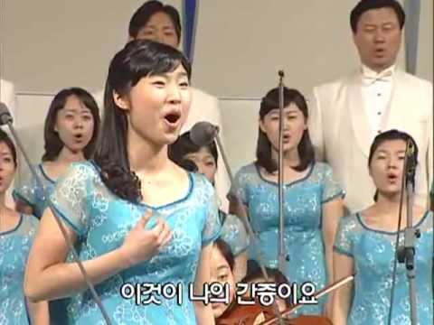 CCB HINOS - Hino 138 -(melodia) Coral Coreano