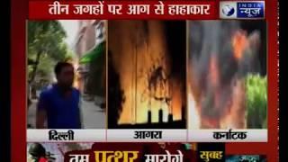 आगरा में कबाड़ के गोदाम में लगी भीषण आग - ITVNEWSINDIA