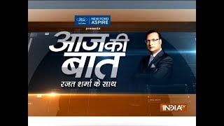 Aaj Ki Baat with Rajat Sharma | October 18, 2018 - INDIATV