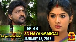 63 Nayanmargal 18-01-2015 – Thanthi tv Show