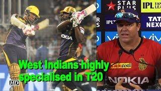 IPL 2018 | West Indians highly specialised in T20: Heath Streak - IANSINDIA