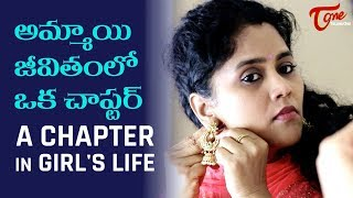 Aasha Ragam | Latest Telugu Short Film | Directed by Sundeep Thotapalli | TeluguOne - TELUGUONE