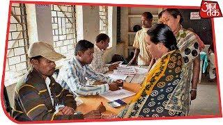 Chhattisgarh: मतदान के बीच दंतेवाड़ा में नक्सलियों ने किया IED ब्लास्ट - AAJTAKTV